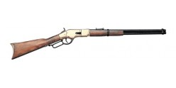 Inert replica of Winchester 1866