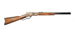 Inert replica of Winchester 1873